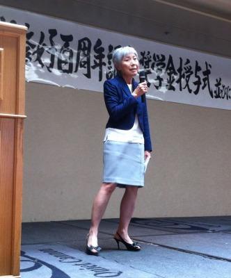 Keynote Speaker Ayleen Ito Lee