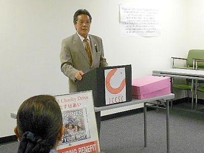 Yoshio Aoki