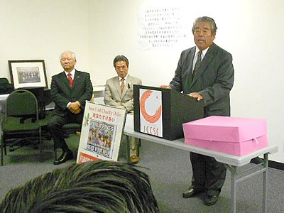 Mr. Seiji Horio